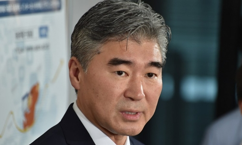 Đại sứ Mỹ tại Philippines Sung Kim. Ảnh: AFP.