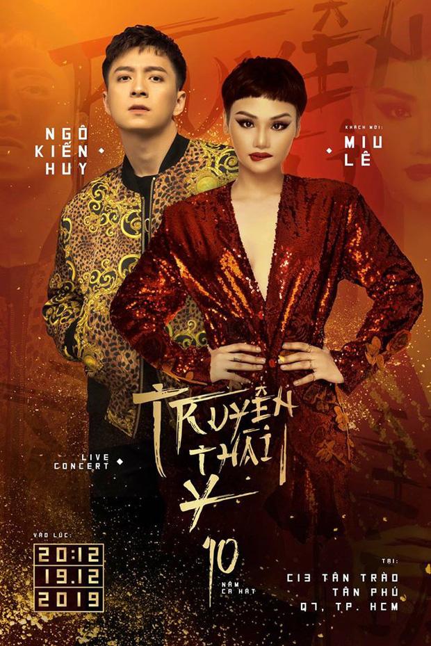 Ngô Kiến Huy đã thông báo danh sách khách mời có Miu Lê nhưng đến hôm nay đã phải thông báo lại rằng Miu Lê sẽ vắng mặt.