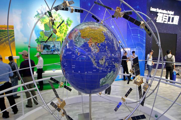 Trung Quốc sắp ra hệ thống định vị cạnh tranh GPS - Tạp chí Star.vn