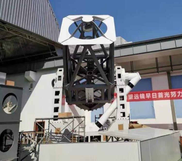 Kính viễn vọng mặt trời lớn nhất Trung Quốc đặt ở Thành Đô, Tứ Xuyên. Ảnh: Xinhua.
